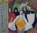 ゴーキーズ・ザイゴティック・マンキ:GORKY'S ZYGOTIC MYNCI / ブード・タイムス:BWYD TIME 【CD】 日本盤