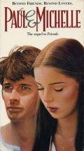 続フレンズ ポールとミシェル 【VHS】 1973年 ルイス・ギルバート ショーン・バリー アニセー・アルヴィナ 音楽:ミシェル・コロンビエ