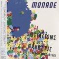 モナード:MONADE  /  ソーシャリズム・オン・バーバリー:SOCIALISME OU BARBARIE 【CD】 新品 日本盤 限定紙ジャケ仕様