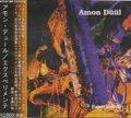 アモン・デュール:AMON DUUL / エクスペリメンテ:EXPERIMENTE 【CD】 新品 日本盤
