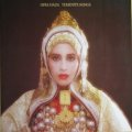 OFRA HAZA / YEMENITE SONGS 【LP】 ヨーロッパ盤