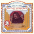 CAPTAIN BEEFHEART AND THE MAGIC BAND / UNCONDITIONALLY GUARANTEED 【LP】 新品 US盤 REISSUE