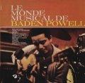 BADEN POWELL / LE MONDE MUSICAL DE BADEN POWELL 【LP】 FRANCE盤 BARCLAY ORG.