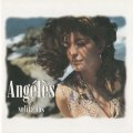 ANGELES / SOLITARIAS 【CD】 FRANCE盤 ORG.