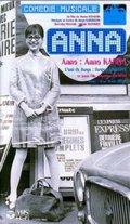 アンナ 【VHS】 ピエール・コラルニック 1966年 アンナ・カリーナ ジャン=クロード・ブリアリ セルジュ・ゲンスブール マリアンヌ・フェイスフル