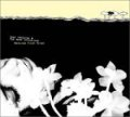 HOPE SANDOVAL&THE WARM INVENTIONS/BAVARIAN FRUT BREAD 【CD】 DIDI-PACK