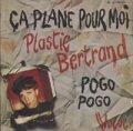 PLASTIC BERTRAND/CA PLANE POUR MOI 【7inch】 FRANCE VOGUE ORG.