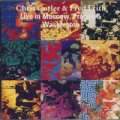 CHRIS CUTLER & FRED FRITH/LIVE IN MOSCOW, PRAGUE & WASHINGTON 【CD】 ReR MEGACORP