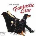 MARC ALMOND / FANTASTIC STAR 【CD】 UK盤 SOME BIZARRE
