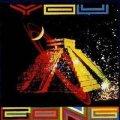 GONG/YOU 【CD】 UK VIRGIN