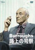 ウィリアム・S・バロウズ / 路上の司祭 【DVD】 1991年 クラウス・メック バロウズ最期の秘蔵ドキュメンタリー