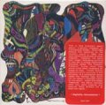 THE RED CRAYOLA / THE PARABLE OF ARABLE LAND 【CD】 新品 LTD.1500 PAPER-SLEEVE イタリア盤