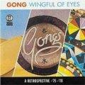 GONG/A WINGFUL OF EYES 【CD】 UK VIRGIN
