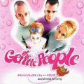 THE GENTLE PEOPLE / SOUNDTRACKS FOR LIVING 【CD】 UK ORG. REPHLEX PICTURE DISC 新品 初回版ピクチャー・ディスク 廃盤