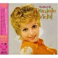 ダニエル・ヴィダル:DANIELE VIDAL/オー・シャンゼリゼ〜ベスト・オブ・ダニエル・ビダル 【CD】 JAPAN UNIVERSAL