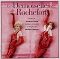 O.S.T. / LES DEMOISELLES DE ROCHEFORT:ロシュフォールの恋人たち オリジナル完全版  【2CD】 新品 MICHEL LEGRAND