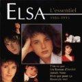 エルザ:ELSA/哀しみのアダージョ〜ベスト・オブ・エルザ〜L'ESSENTIEL 1986-1993 【CD】 JAPAN KING 廃盤
