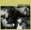 BRIGITTE FONTAINE / SAME (III) 【LP】 新品 再発盤 SARAVAH