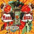 MANO NEGRA/CASA BABYLON 【CD】 FRANCE VIRGIN