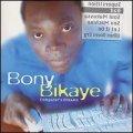 BONY BIKAYE / COMPUTER'S DREAMS 【CD】 新品 FRANCE BUDA