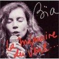 ビーア:BIA / 風の記憶:LA MEMOIRE DU VENT... 【CD】 日本盤  SARAVAH