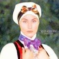 シセル・シルシェブー:SISSEL KYRKJEBO / 心のままに:INNERST SJELEN 【CD】 日本盤