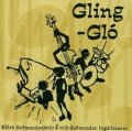 BJORK GUDMUNDSDOTTIR & TRIO GUDMUNDAR INGOLFSSONAR / GLING-GLO 【CD】 US ONE LITTLE INDIAN