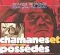 V.A. / CHAMANES ET POSSEDES 【CD】 FRANCE BUDA LIMITED DIGIPACK