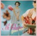 MI CHICA / FLORES ROJAS 【CD】 SPAIN WEA