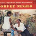 OST. ANTONIO CARLOS JOBIM & LUIZ BONFA / ORFEU NEGRO:黒いオルフェ 【7inch】 EP FRANCE PHILIPS ORG.