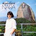 NARA LEAO / MY FOOLISH HEART 【LP】 BRAZIL盤 ORG.