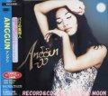 アングン:ANGGUN / アングン:ANGGUN 【CD】 日本盤 帯付