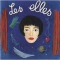 LES ELLES / LES ELLES 1st 【CD】 FRANCE盤 ORG. BOUCHERIE PRODUCTIONS 廃盤