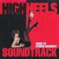 O.S.T. / HIGH HEELS:ハイヒール 【CD】 US盤 RYUICHI SAKAMOTO:坂本龍一 サントラ ルス・カサル