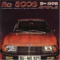 V.A./RO 3003 【2LP】 GERMANY BUNGALOW