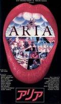 アリア 【VHS】 1987年 ニコラス・ローグ ジュリアン・テンプル ゴダール ケン・ラッセル デレク・ジャーマン他10作品収録のオムニバス映画