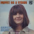 SANDIE SHAW / PUPPET ON A STRING 【7inch】 EP FRANCE VOGUE-PYE ORG.