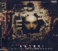 V.A./SATORI -A Tribute To BAUHAUS - 【CD】 日本盤