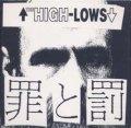 ザ・ハイロウズ:THE HIGH-LOWS / 罪と罰 【7inch】 新品