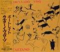 カエターノ・ヴェローゾ:CAETANO VELOSO / ポートレート:CIRCULADO VIVO 【CD】 日本盤