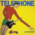 TELEPHONE / UN AUTRE MONDE 【CD】 FRANCE盤 VIRGIN